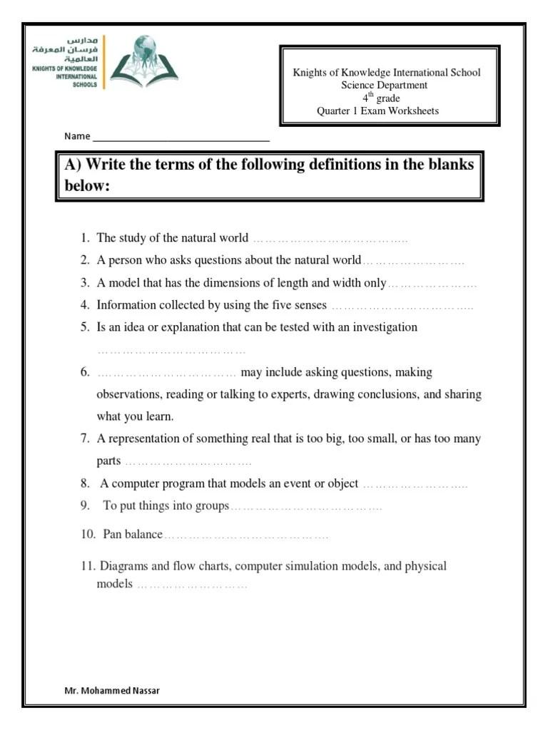 medium resolution of Quarter 1 Science Exam Worksheets   Computer Simulation   Observation