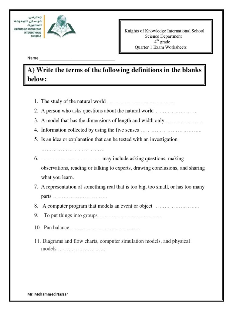 small resolution of Quarter 1 Science Exam Worksheets   Computer Simulation   Observation