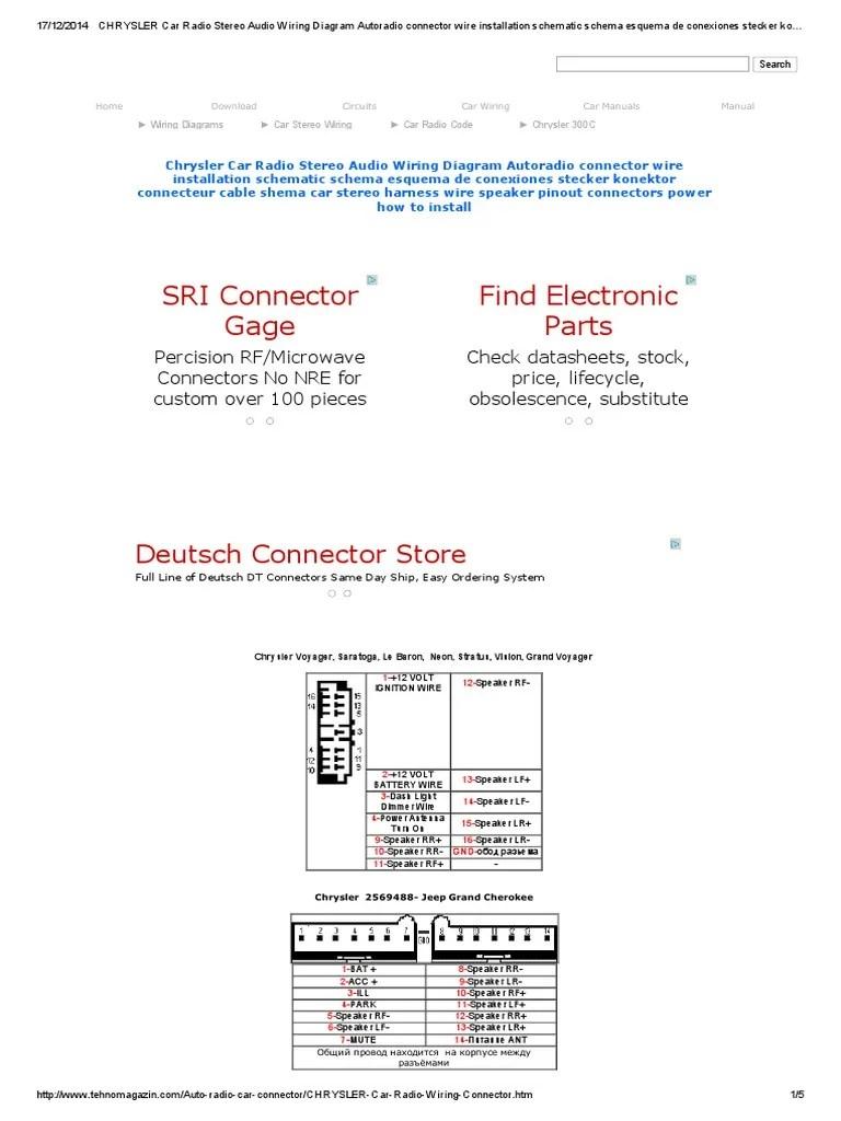 medium resolution of chrysler car radio stereo audio wiring diagram autoradio connector wire installation schematic schema esquema de conexiones stecker konektor connecteur