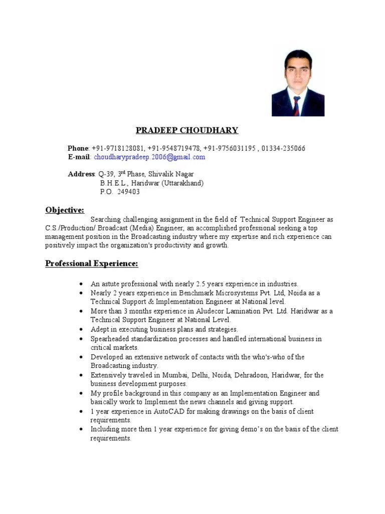 RESUME Technical Support Engineer  Technical Support  Mumbai