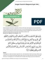 Kandungan Surat Al Baqarah Ayat 164 : kandungan, surat, baqarah, Kandungan, Surah, Baqarah, Gallery