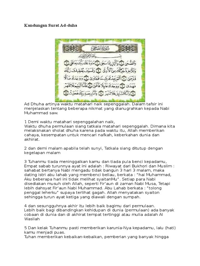 Tafsir Surat Ad Dhuha : tafsir, surat, dhuha, Surat, Dhuha, Bahasa, Indonesia