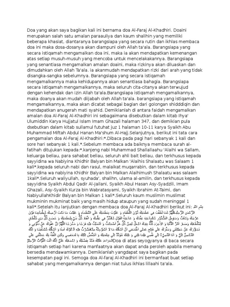 Doa Al Faraj Alkhidiri