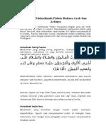 Alhamdulillahirobbil Alamin Artinya : alhamdulillahirobbil, alamin, artinya, Alhamdulillahi, Robbil, Alamin, Wabihi, Nasta