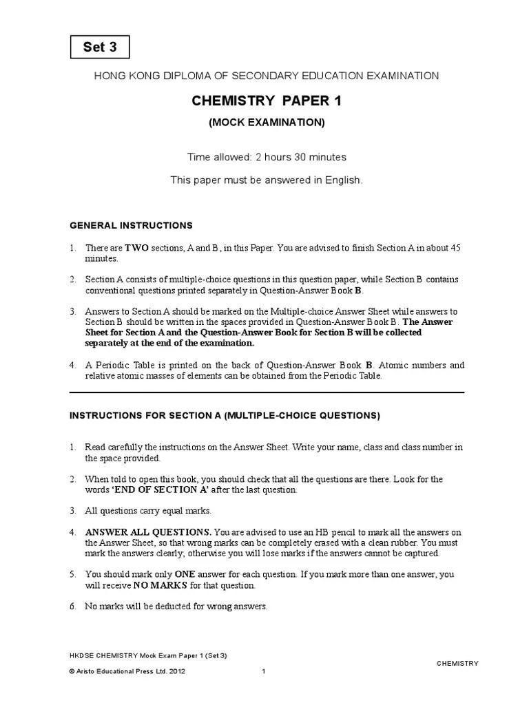 HKDSE Chem FX Mock Exam Paper 1 2012 Set 3 Eng | Anode | Iron