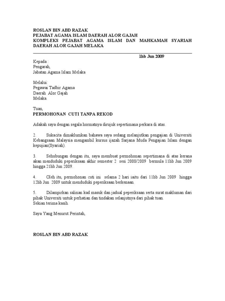Surat Memohon Cuti Tanpa Rekod Rasmi B Cute766