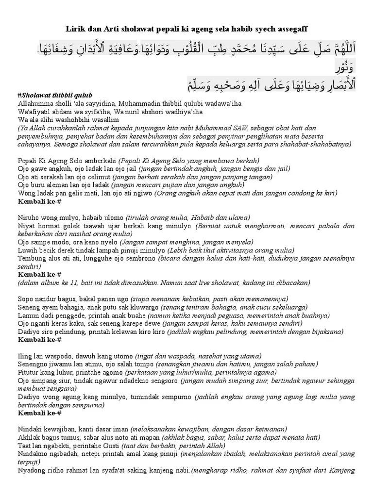 Sholawat Tibbil Qulub Teks : sholawat, tibbil, qulub, Tibbil, Qulub, Habib, Syech