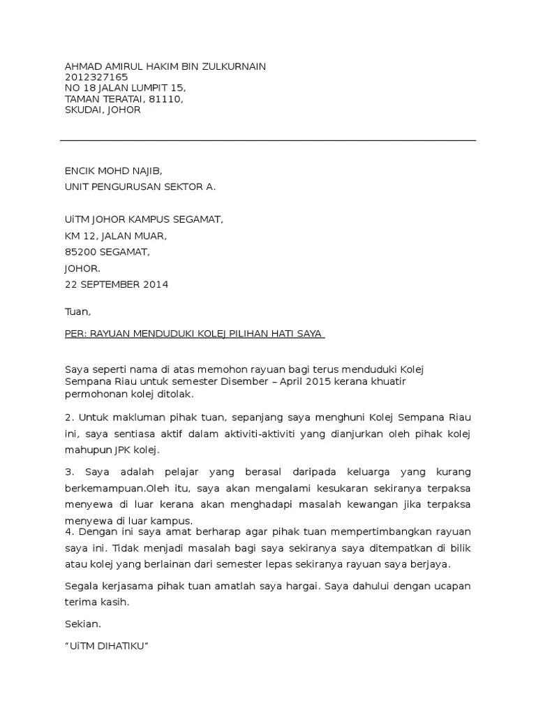 Contoh Surat Rayuan Kolej Kediaman Docx Document Cute766
