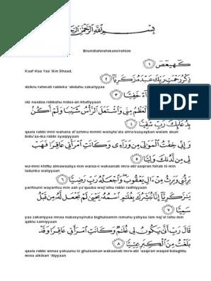 Surah Maryam Latin : surah, maryam, latin, Bismillahir