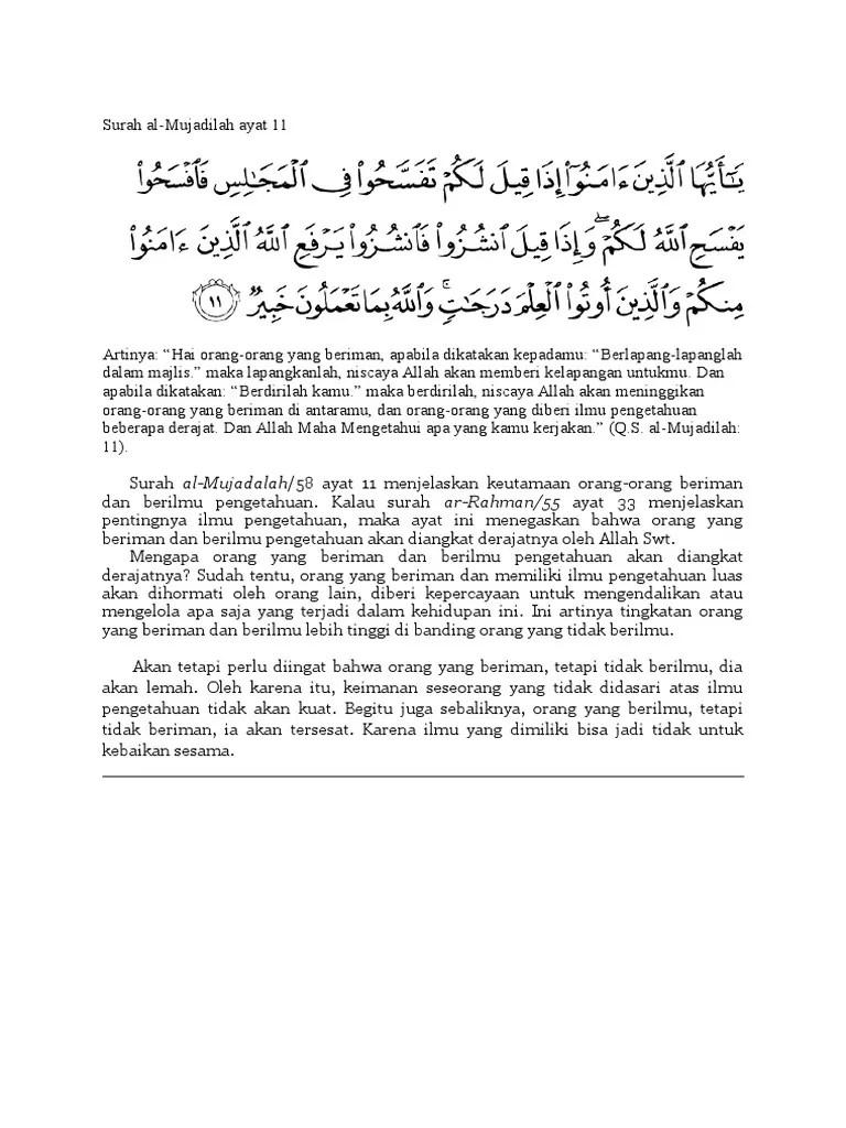 Al Mujadalah Ayat 11 Artinya : mujadalah, artinya, Surah