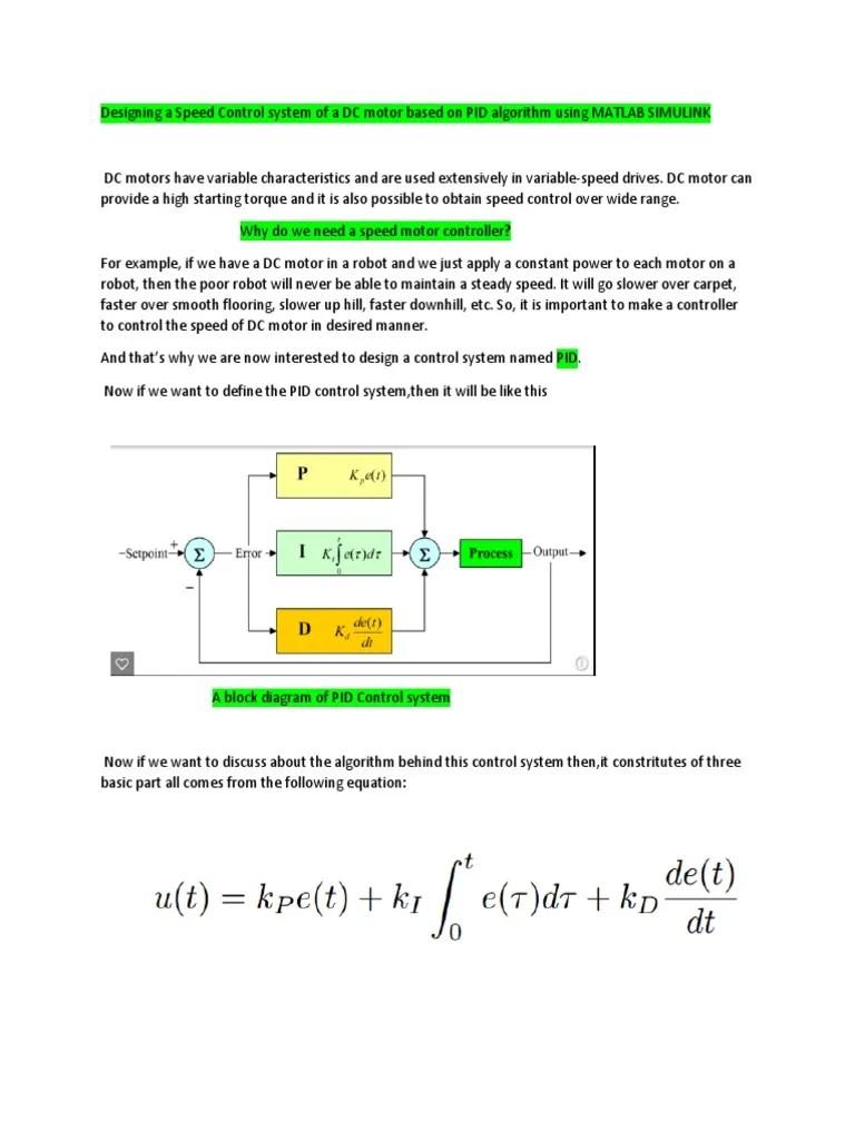 medium resolution of p id block diagram