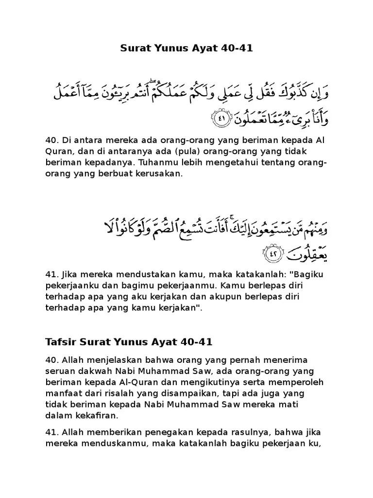 Qs Yunus 41 : yunus, Surat, Yunus