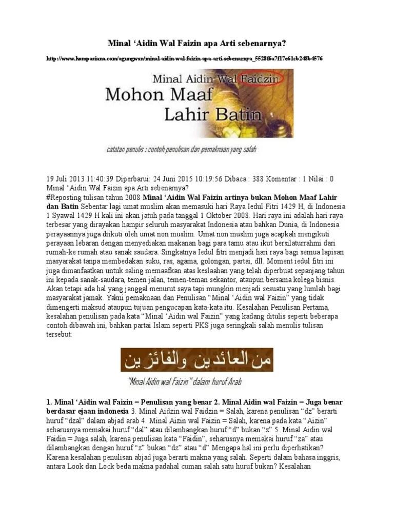 Tulisan Arab Minal Aidin Wal Faidzin : tulisan, minal, aidin, faidzin, Tulisan, Minal, Aidin, Faizin, Kumpulan