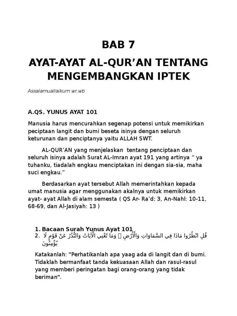 Qs Yunus 101 : yunus, Ayat-Ayat, Al-Qur'An, Tentang, Mengembangkan, Iptek:, A.Qs., Yunus