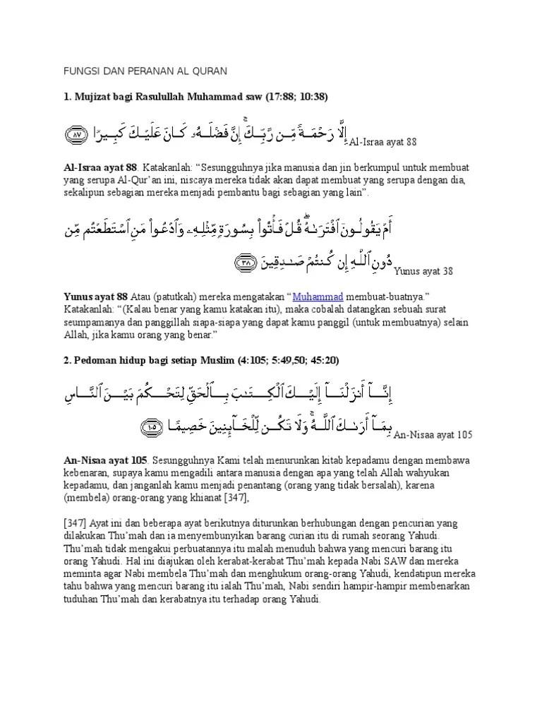 Sebutkan Fungsi Mukjizat Bagi Nabi Dan Rasul : sebutkan, fungsi, mukjizat, rasul, Fungsi, Peranan, Quran:, Muhammad