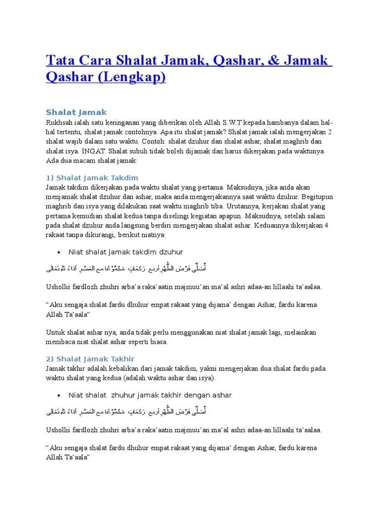Tata Cara Menjamak Sholat : menjamak, sholat, Shalat, Jamak, Qashar, Menata, Cute766