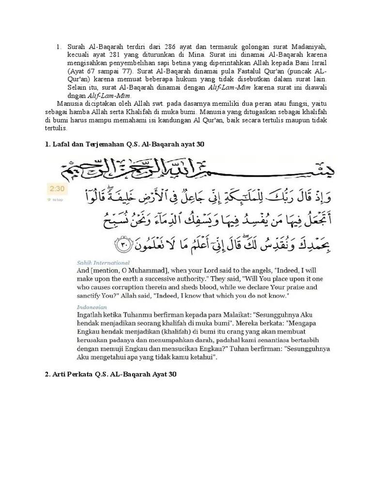 Qs Al Baqarah Ayat 30 Beserta Artinya : baqarah, beserta, artinya, Surah
