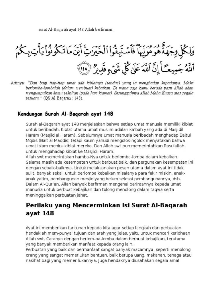 Arti Surah Al Baqarah Ayat 148 : surah, baqarah, Surat, Baqarah, Beserta, Artinya, Mudah