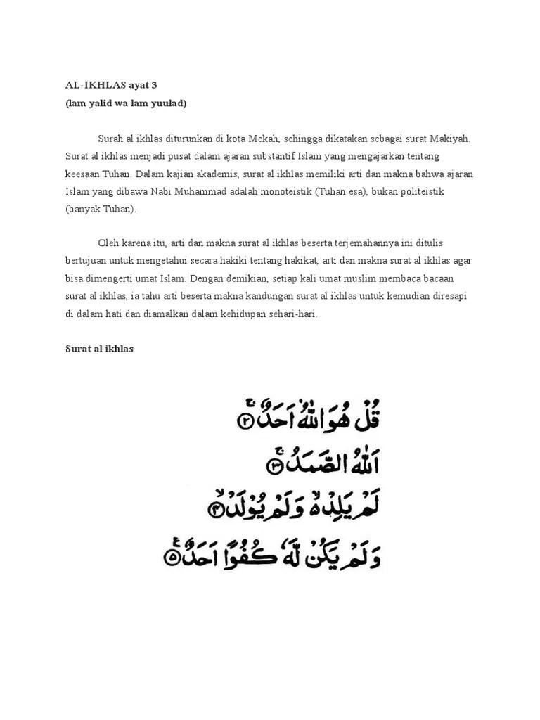 Surah Al Ikhlas Dan Artinya : surah, ikhlas, artinya, Ikhlas