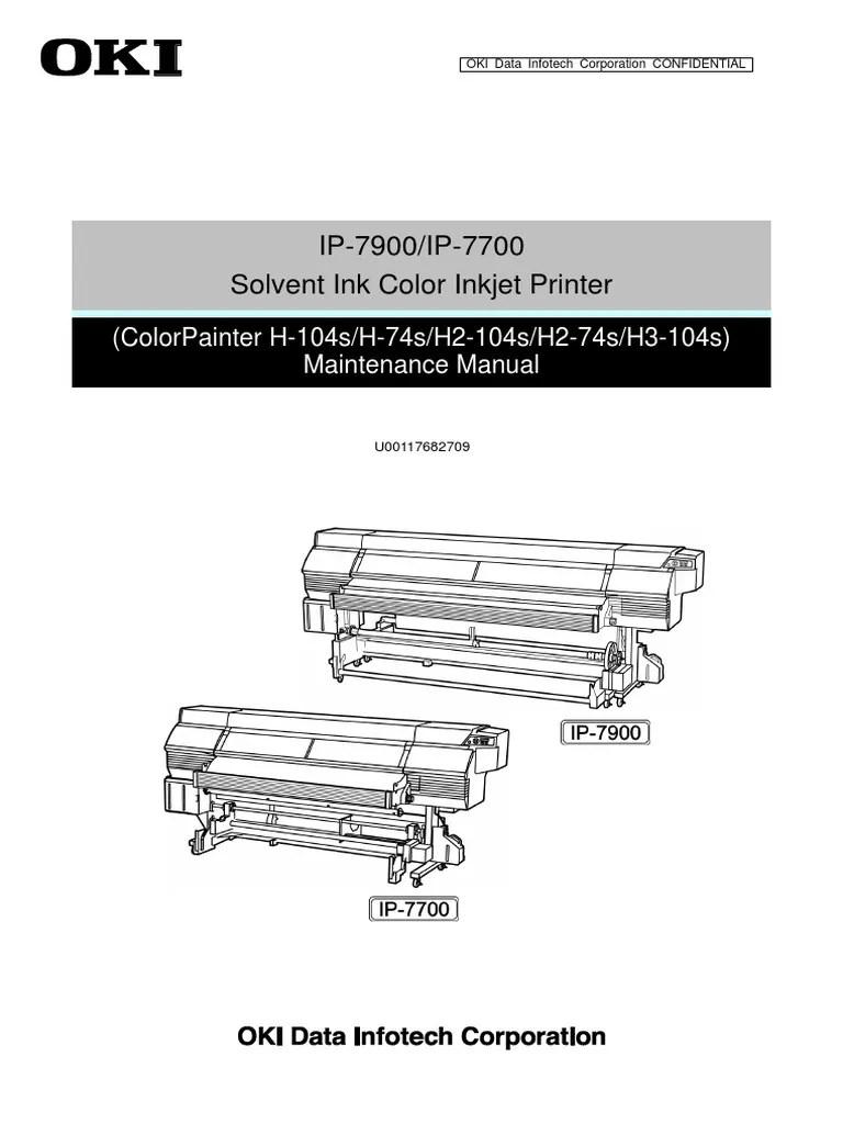 small resolution of ip 7900 ip 7700 seiko colorpainter manual power supply printer computing