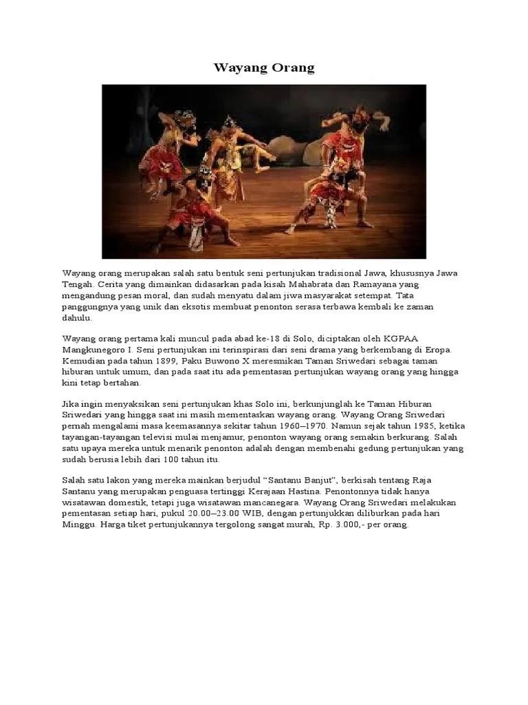 Seni Pertunjukan Tradisional Jawa Tengah : pertunjukan, tradisional, tengah, Wayang, Orang