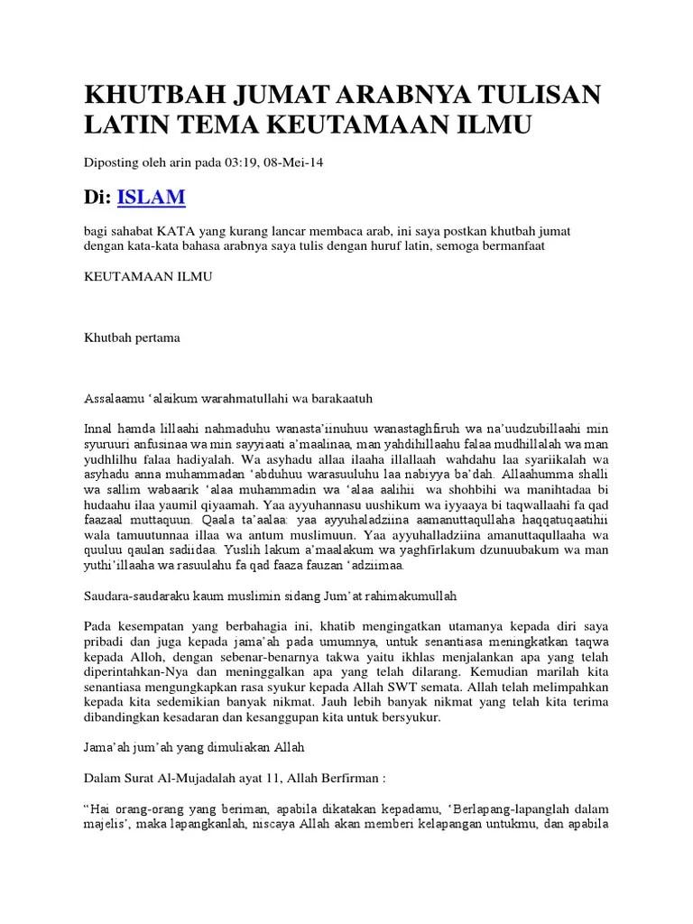 Surat Al Mujadilah Ayat 11 Latin : surat, mujadilah, latin, Rival, Khutbah, Jumat, Arabnya, Tulisan, Latin, Keutamaan