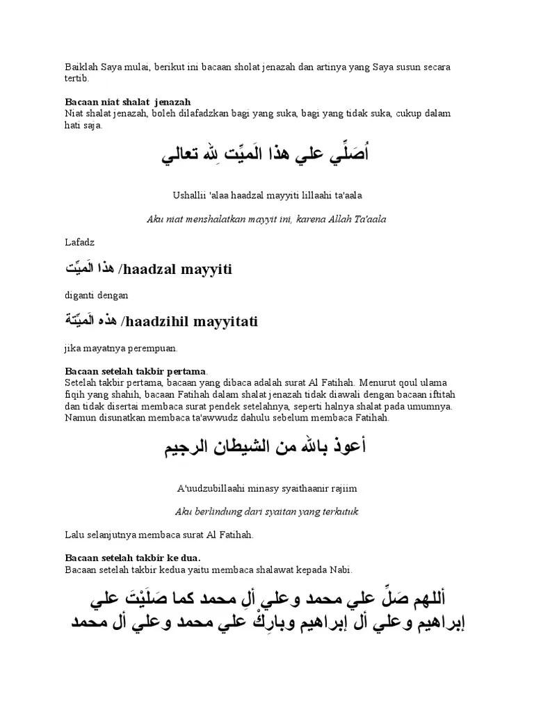 Dalam Shalat Jenazah Shalawat Dibaca Setelah Takbir : dalam, shalat, jenazah, shalawat, dibaca, setelah, takbir, Bacaan, Shalat, Jenazah.docx