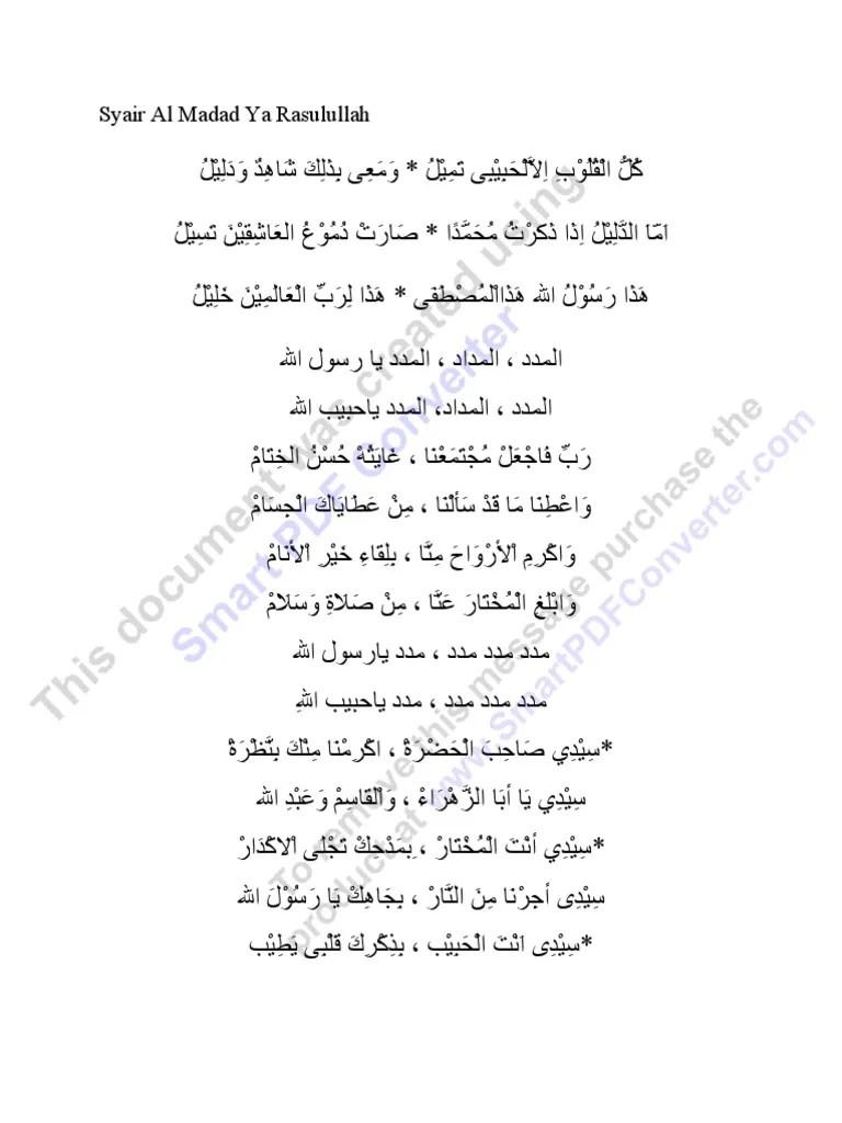 Lirik Qulul Qulub : lirik, qulul, qulub, Document