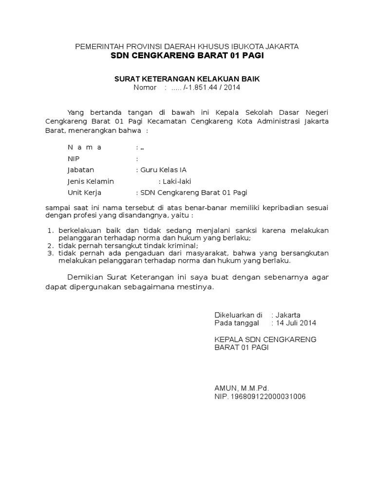 Surat Keterangan Kinerja Baik Dari Kepala Sekolah 2 Tahun Cute766