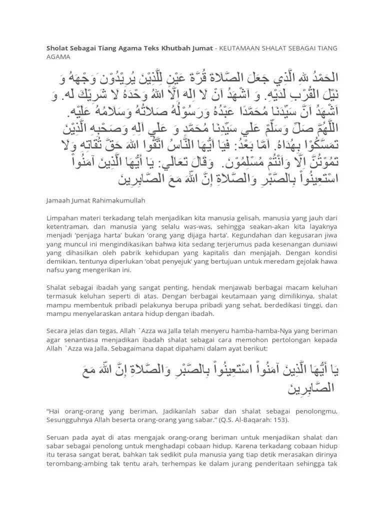 Contoh Khutbah Bahasa Sunda : contoh, khutbah, bahasa, sunda, Khutbah, Jumat, Bahasa, Sunda, Singkat, Fasrsurvey