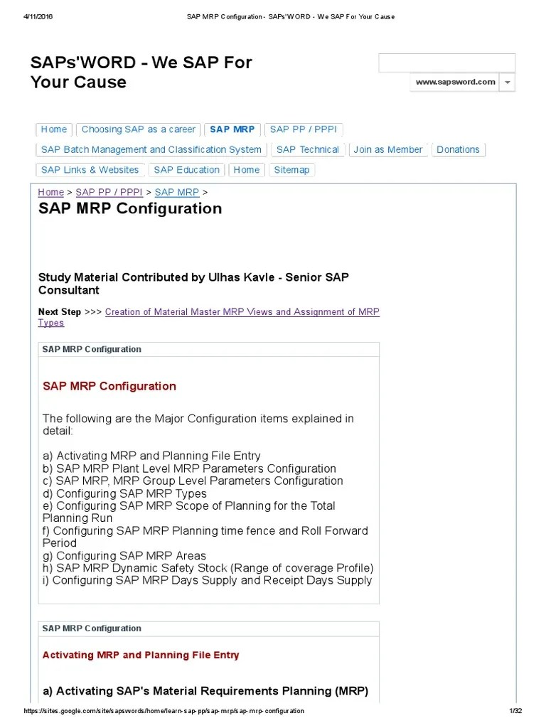 small resolution of sap mrp