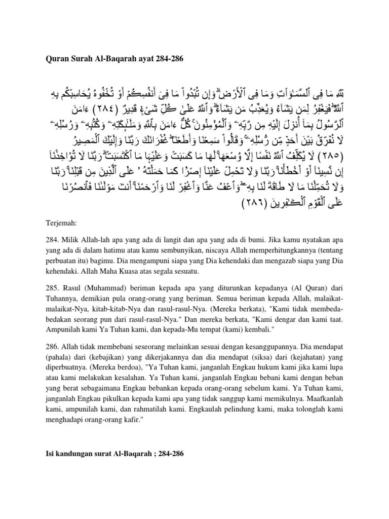 Al Baqarah 284 286 Latin : baqarah, latin, Baqarah