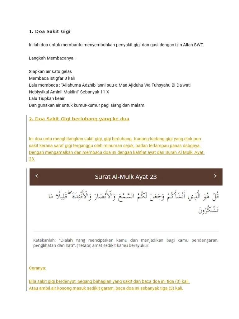 Doa Hilangkan Sakit Gigi : hilangkan, sakit, Sakit