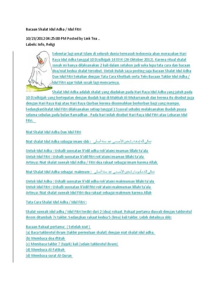 Hari Raya Haji Disebut Juga : disebut, Bacaan, Shalat