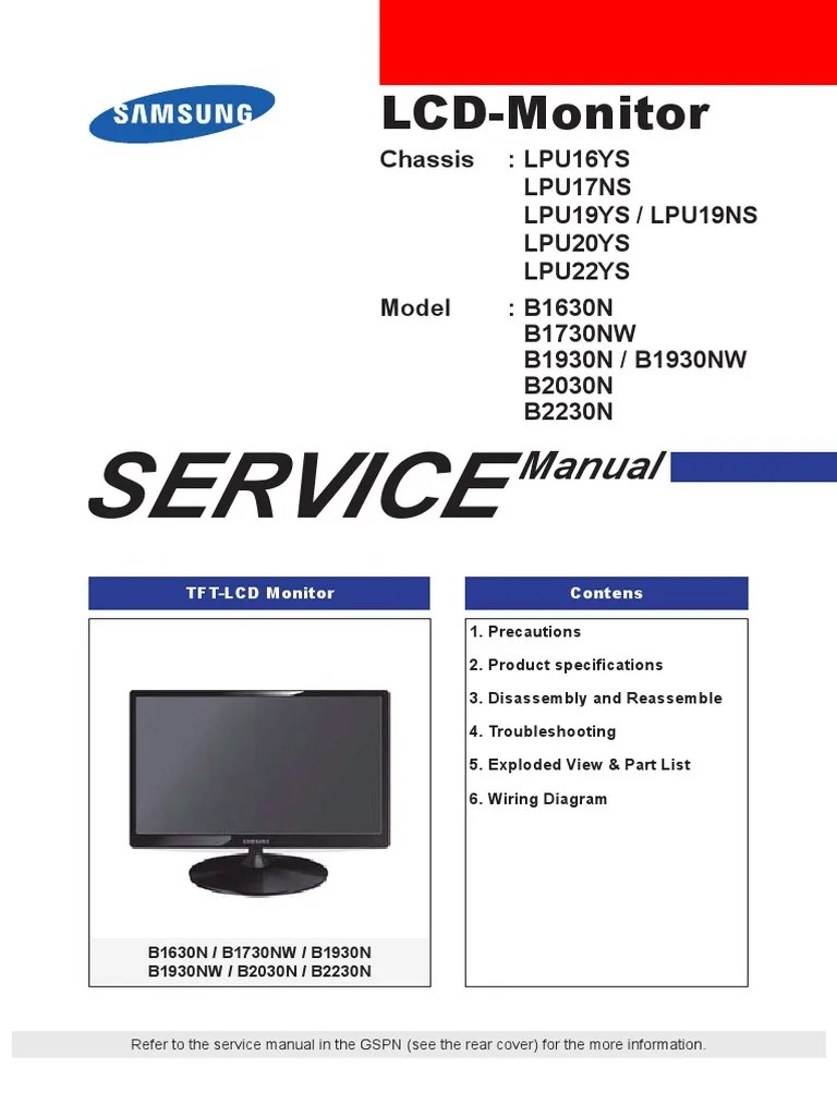 computer monitor wiring diagram [ 768 x 1024 Pixel ]