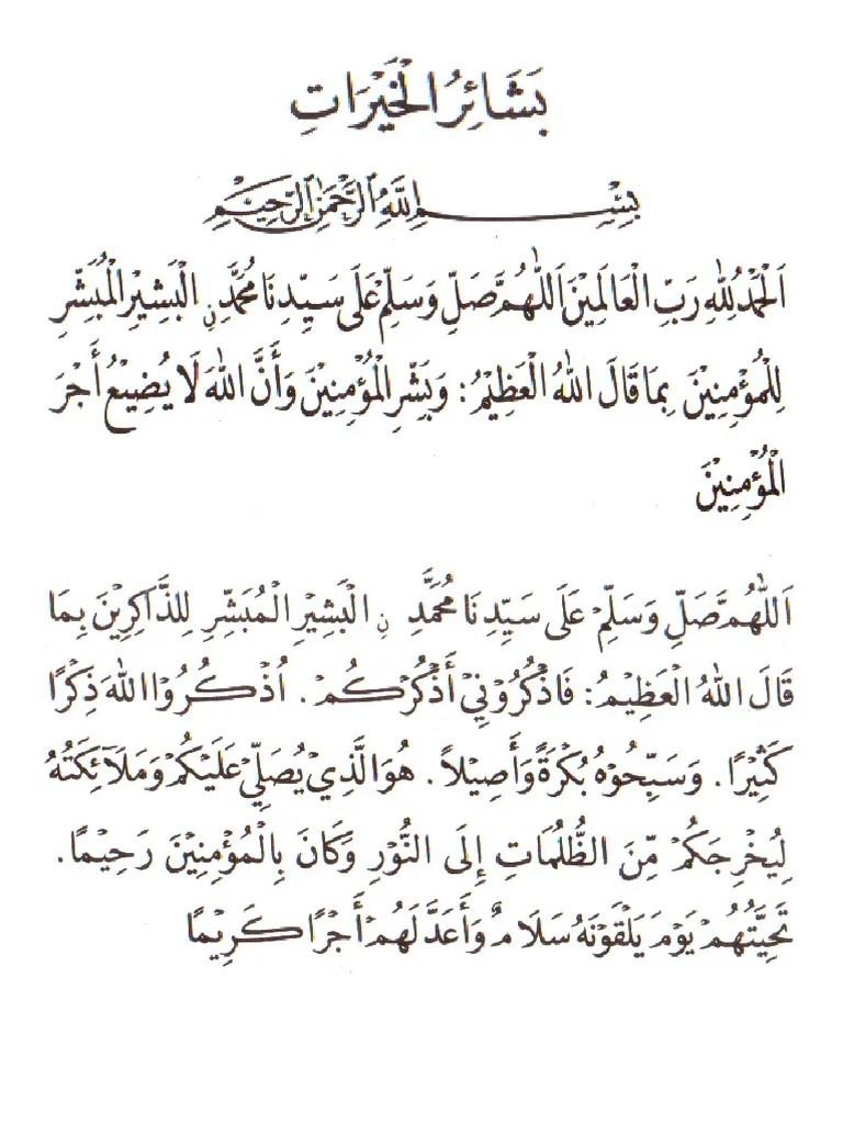 Sholawat Basyairul Khoirot : sholawat, basyairul, khoirot, Basyairul, Khairat, Versi, PDF.pdf