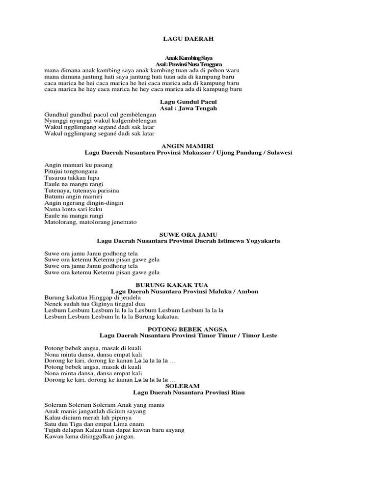 Lagu Suwe Ora Jamu Berasal Dari : berasal, Berasal