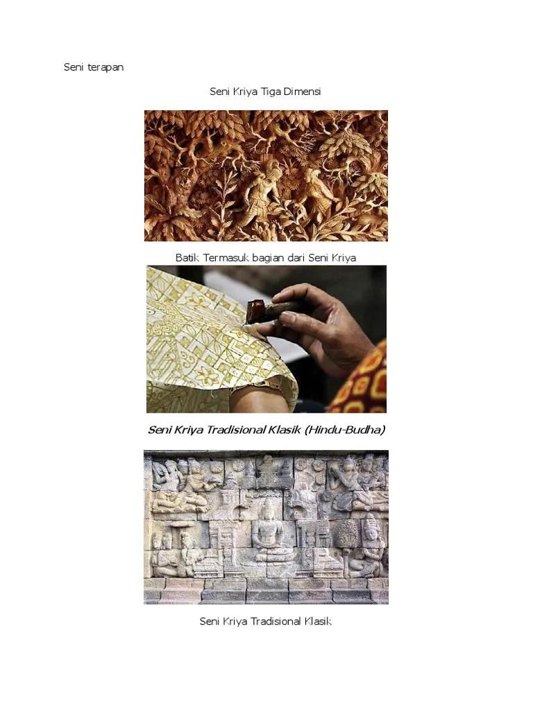 Seni Kriya 2 Dimensi : kriya, dimensi, Kriya, Dimensi