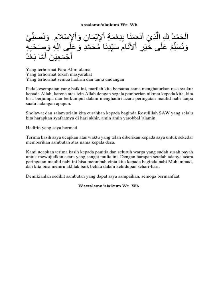 Teks Ceramah Sunda Jujun Junaedi : ceramah, sunda, jujun, junaedi, Ceramah, Jujun, Junaedi, Bahasa, Sunda, Gambaran