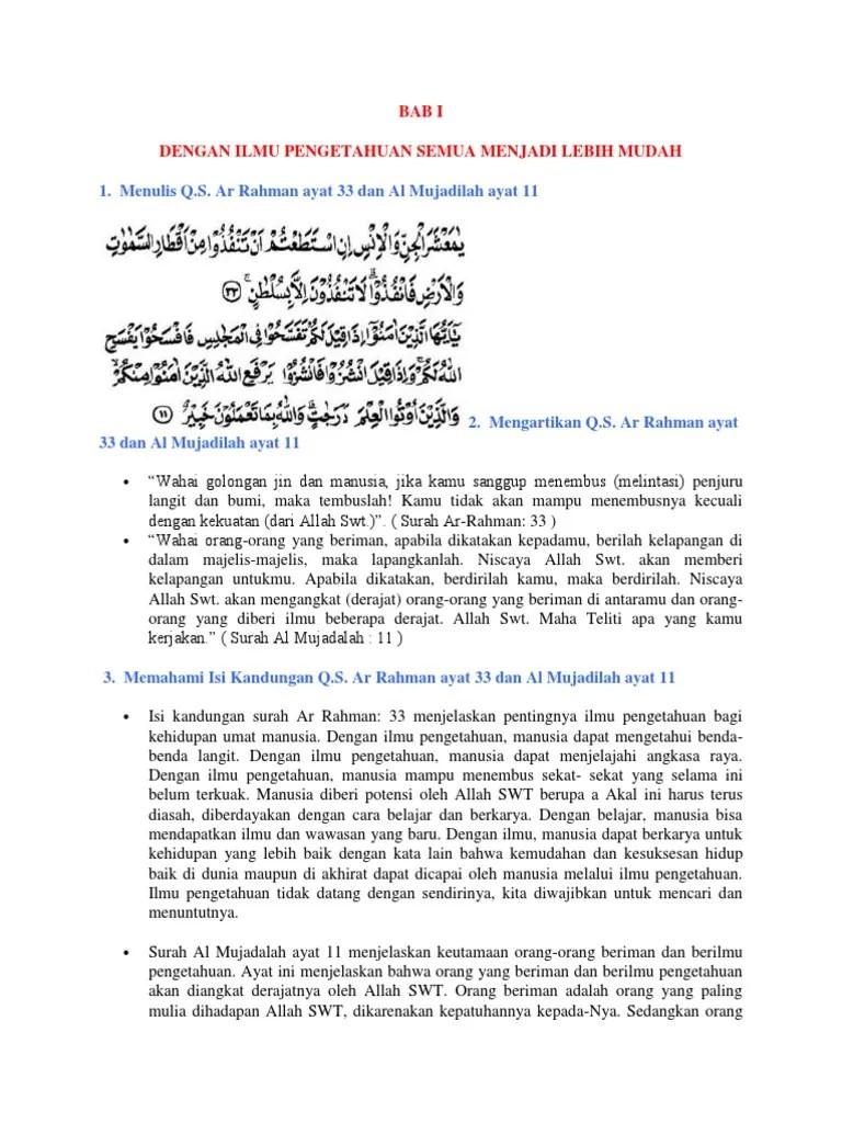 Al Mujadalah Ayat 11 Artinya : mujadalah, artinya, Surat, Mujadalah, Beserta, Artinya