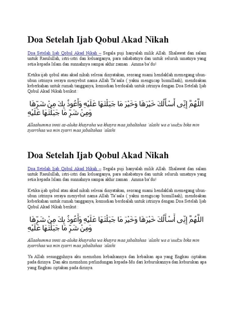 Lafadz Ijab Qobul : lafadz, qobul, Kabul, Cinta