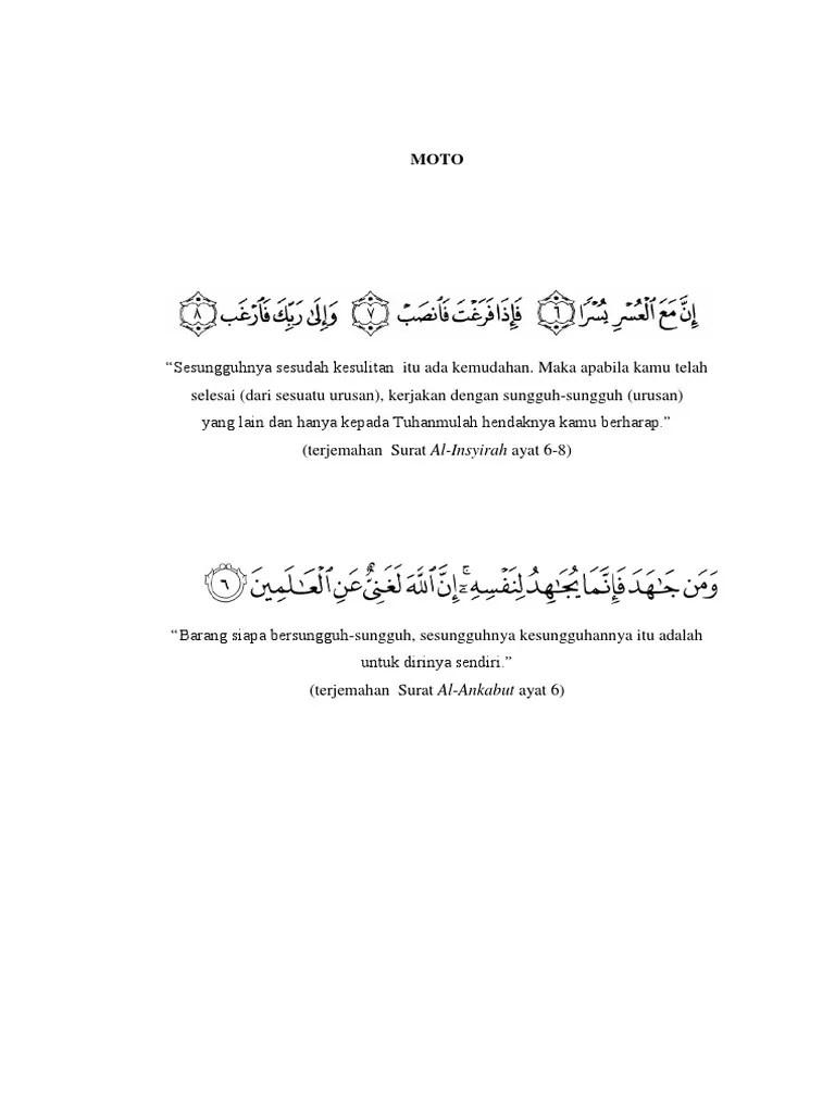 Surah Al-insyirah Ayat 1-8 Beserta Artinya : surah, al-insyirah, beserta, artinya, Misaki, Surat, Insyirah, Cute766