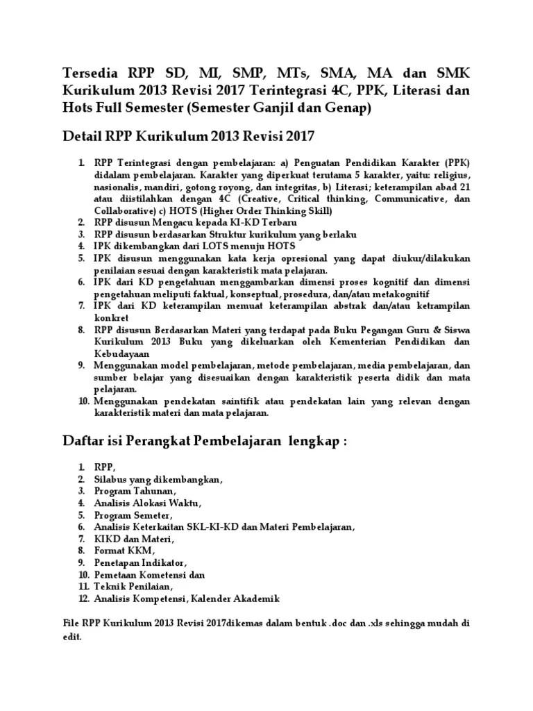 Rpp Kurikulum 2013 Revisi 2017 : kurikulum, revisi, Bahasa, Inggris, Kurikulum, Revisi, Dubai, Khalifa