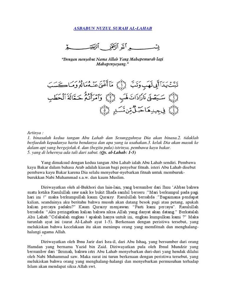 Surat An Nashr Dan Artinya : surat, nashr, artinya, Asbabun, Nuzul, Surah, Lahab, Nashr