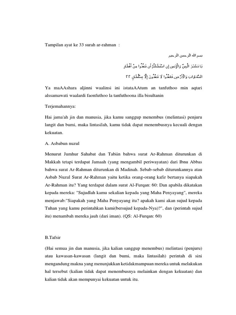 Kandungan Surat Ar Rahman Ayat 33 : kandungan, surat, rahman, Kandungan, Surat, Rahman, Dalam, Pendidikan