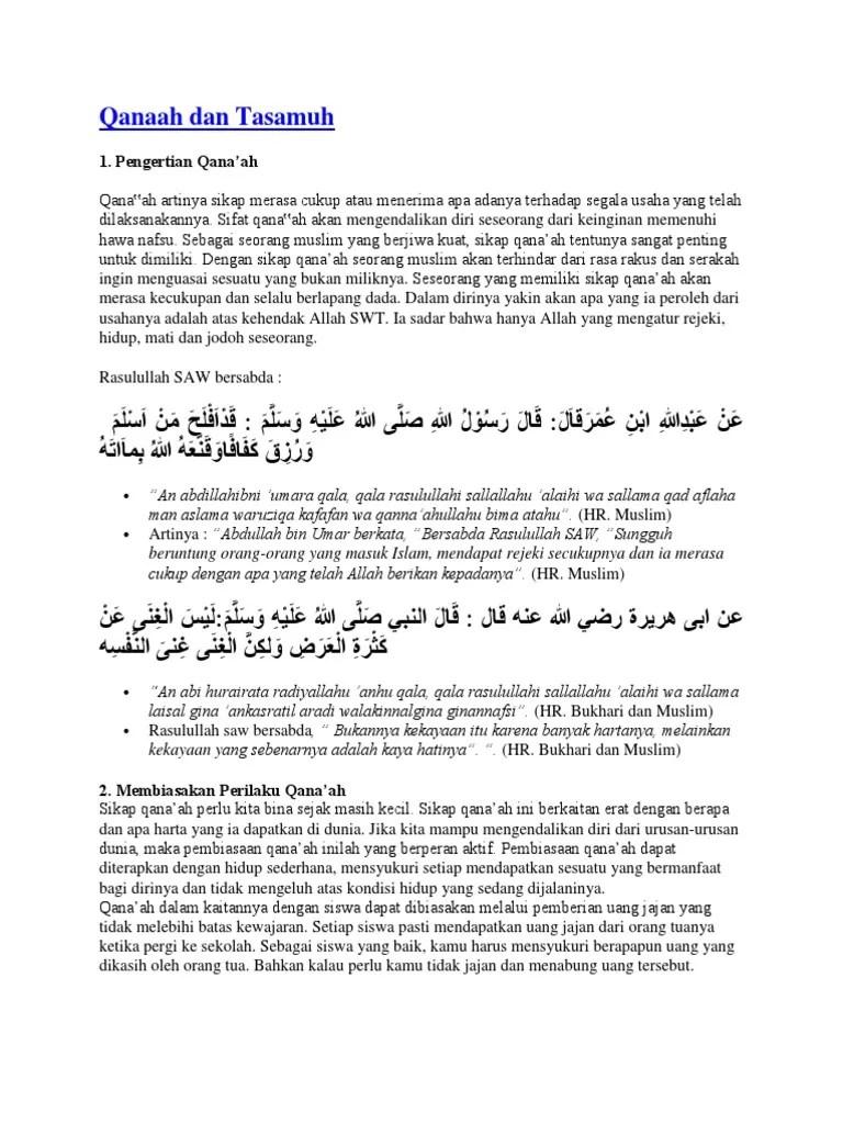 Pengertian Qanaah Dan Tasamuh : pengertian, qanaah, tasamuh, Qanaah, Tasamuh:, Pengertian, Qana'ah