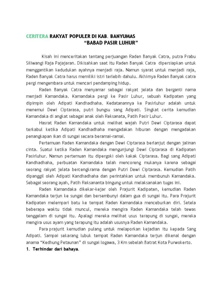 Kumpulan Cerita Rakyat Banyumas Bahasa Jawa : kumpulan, cerita, rakyat, banyumas, bahasa, Cerita, Rakyat, Dalam, Bahasa, Budaya, Indonesia