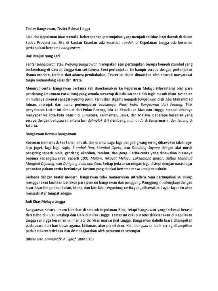 Ciri Teater Rakyat : teater, rakyat, Teater, Bangsawan