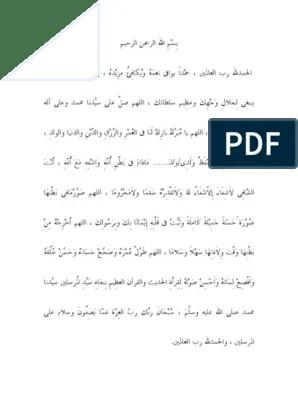 Doa Walimatul Hamli : walimatul, hamli, Walimatul, Hamli, MITONI, ).pdf