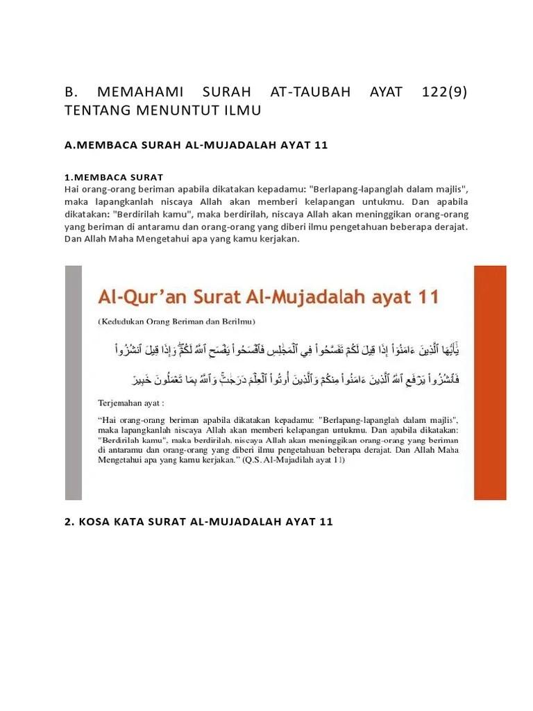 Arti Surah Al Mujadalah Ayat 11 : surah, mujadalah, Surah, Mujadalah, Dengan, Artinya, Gbodhi